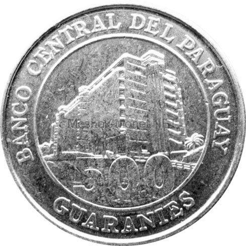 Парагвай 500 гуарани 2007 г.