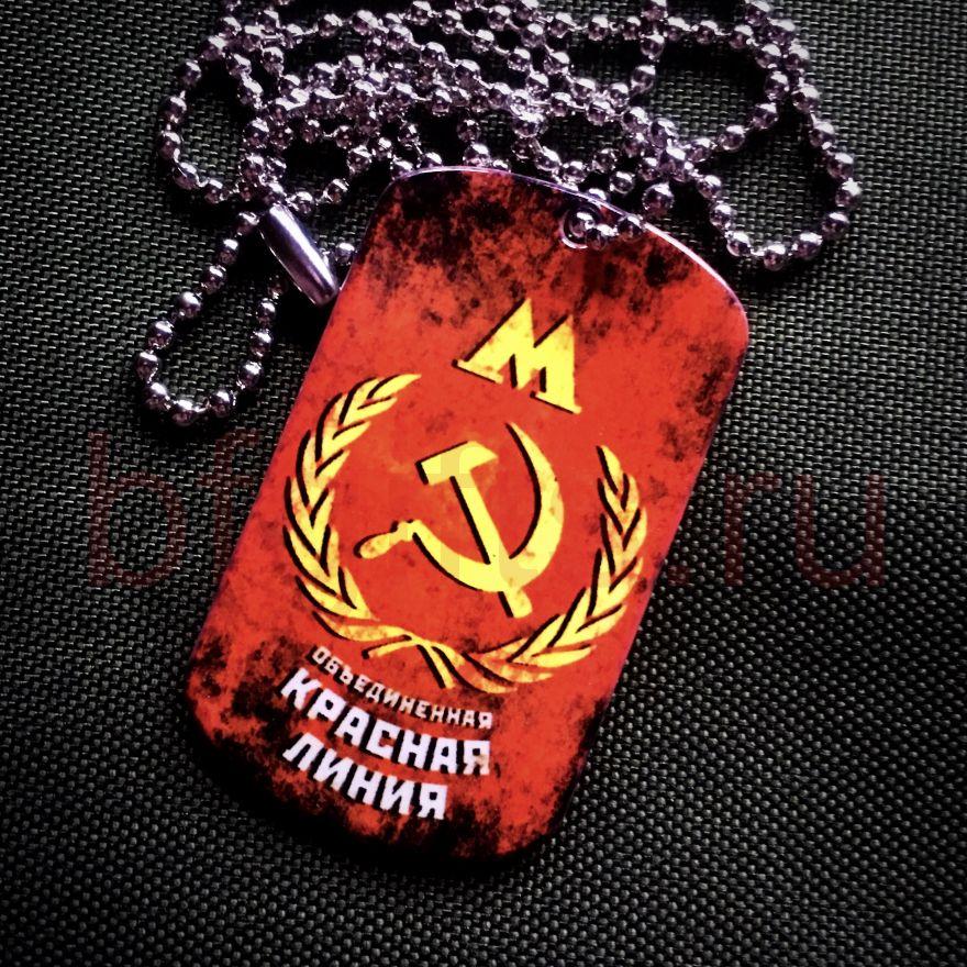 Жетон Объеденной Красной линии Метро 2033