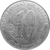 Эквадор 10 сентаво 2000 г.