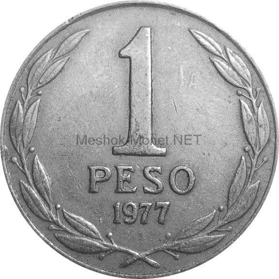 Чили 1 песо 1977 г.