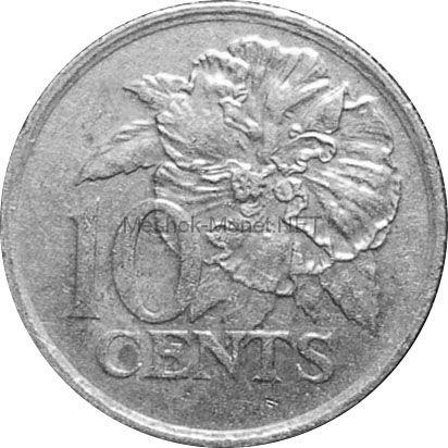 Тринидад и Тобаго 10 центов 1977 г.