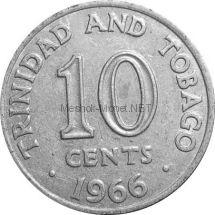 Тринидад и Тобаго 10 центов 1966 г.