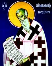 Емилиан Кизический  (рукописная икона)