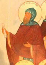 Епифаний Радонежский (рукописная икона)