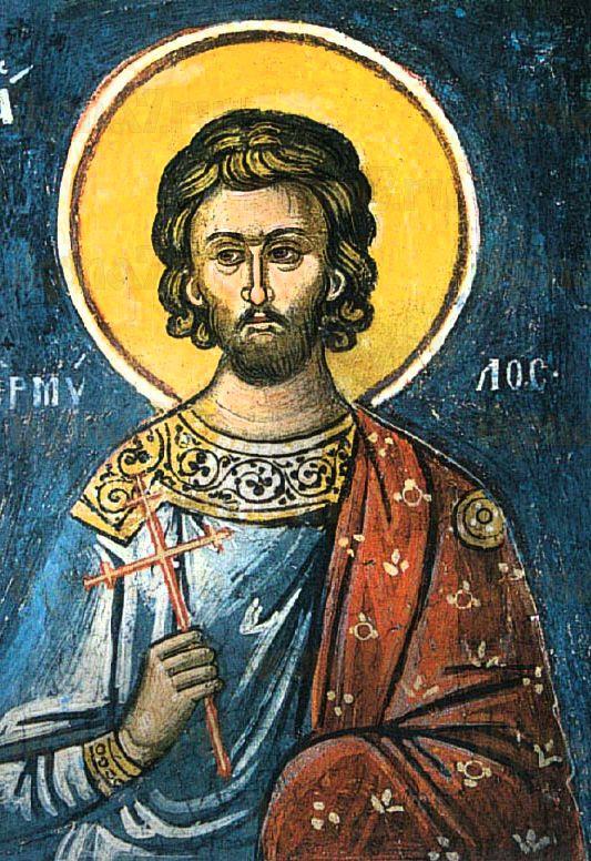 Ермил Сингидонский  (рукописная икона)