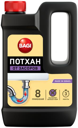 Bagi Потхан от засоров гранулированный 600 г