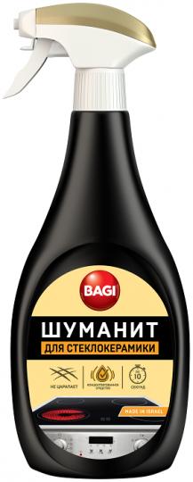 Bagi Шуманит-спрей для стеклокерамики 500 мл