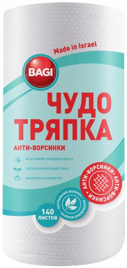 Bagi Чудо-тряпка анти-ворсинки 140 шт.
