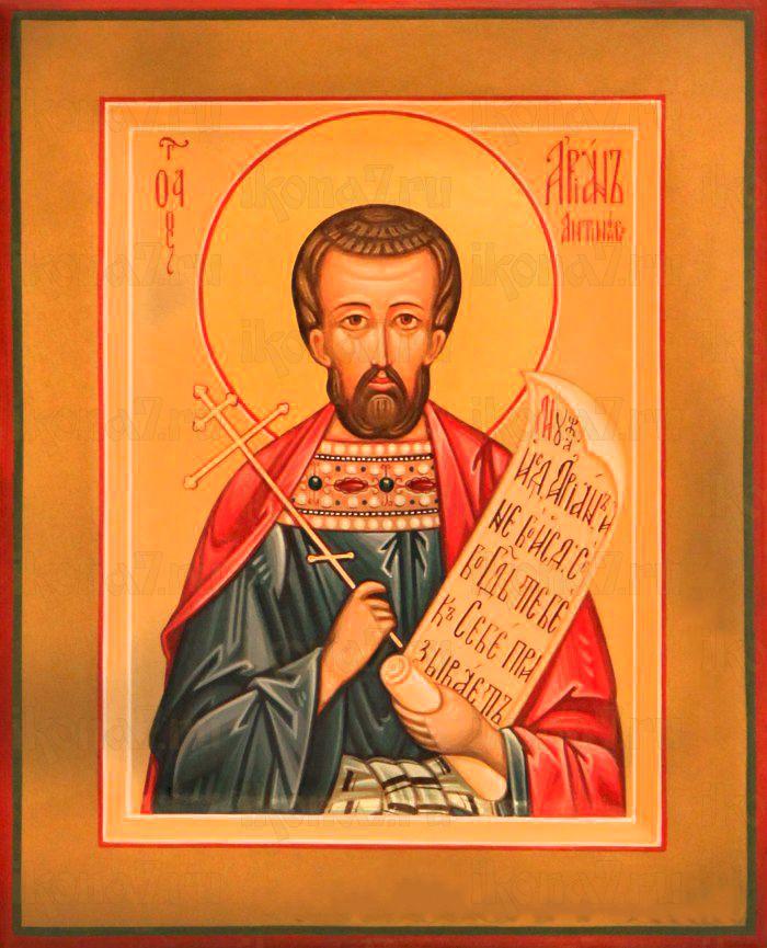 Ариан Антинойский (рукописная икона)