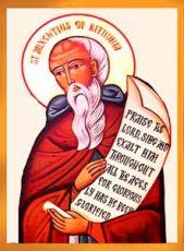 Авксентий Вифинский  (рукописная икона)