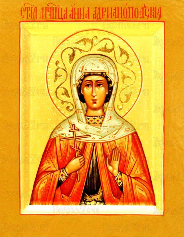 Икона Анна Адрианопольская