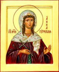 Икона Анна Готфская