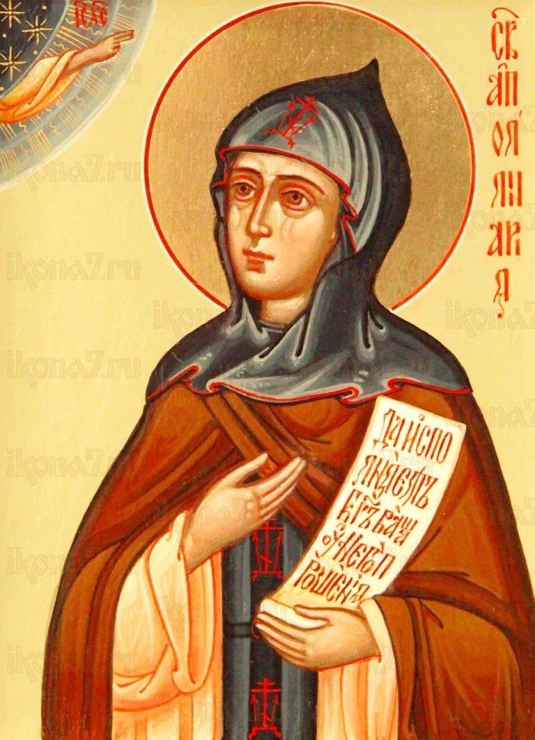Икона Аполлинария