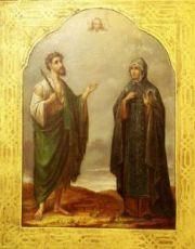 Икона Прокопий и Аполлинария
