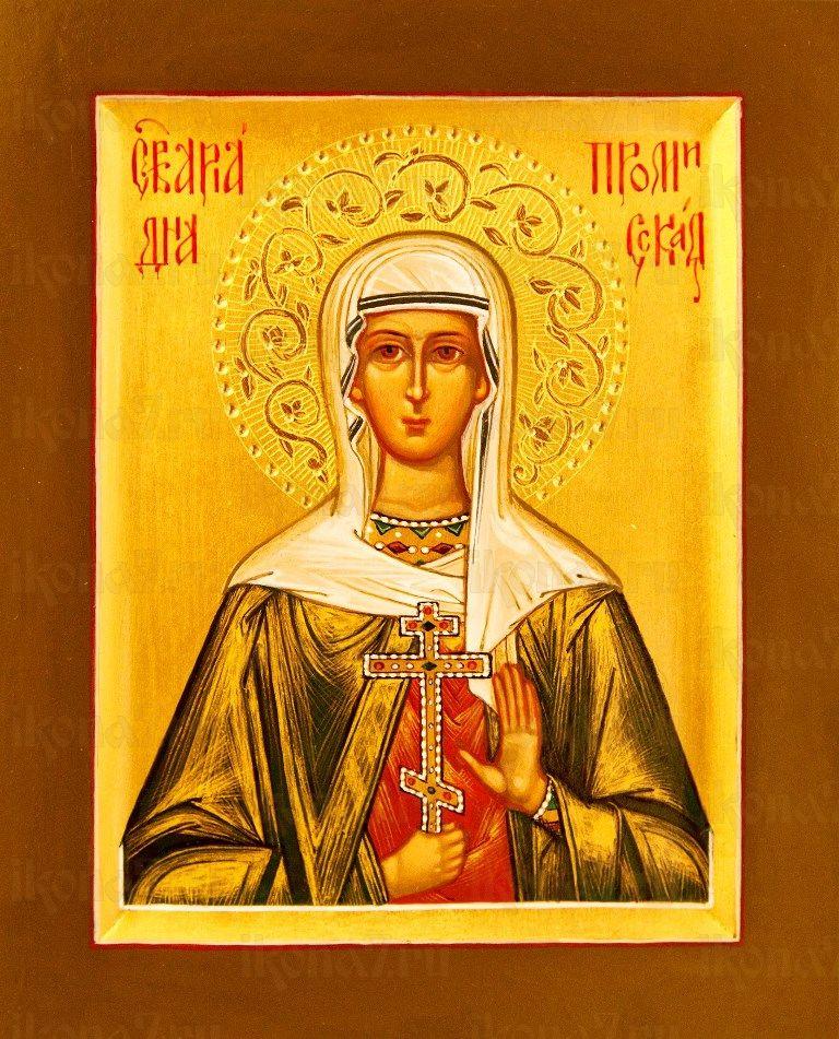 Икона Ариадна Промисская