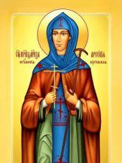 Арсения Добронравова (икона на дереве)