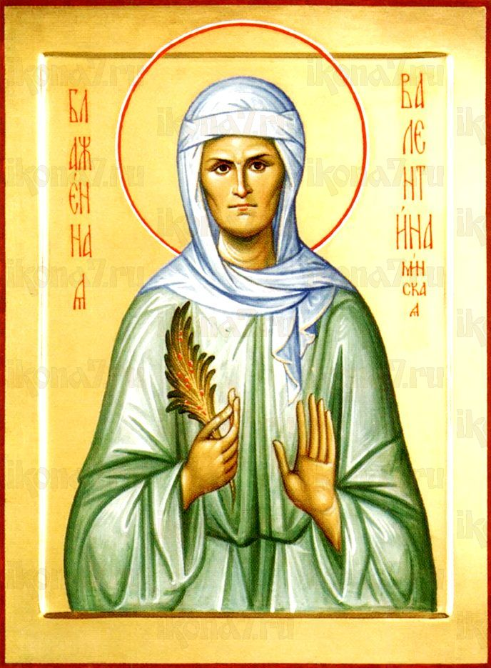 Валентина Минская (икона на дереве)