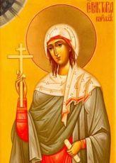 Икона Виктория Кордувийская