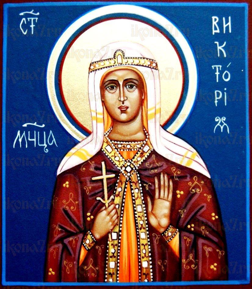 Икона Виктория Кордувийская (копия старинной)