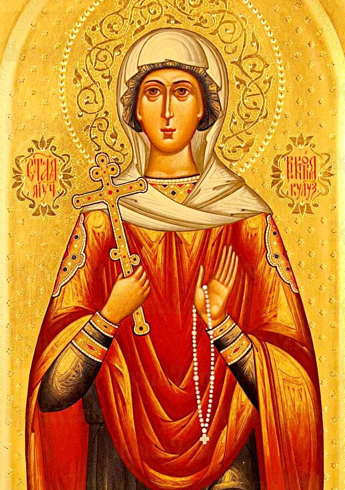 Виктория Кулузская (икона на дереве)