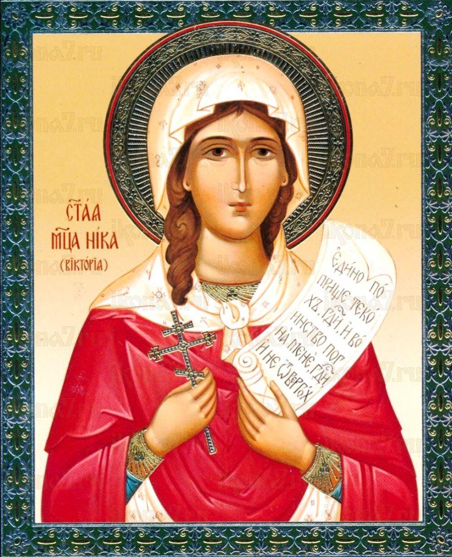 Виктория Эфесская (икона на дереве)