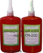 КМ-200  цианакрилатный клей