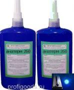 анатерм 260  анаэробный клей герметик