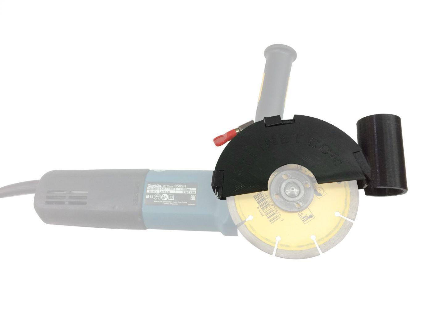 Кожух для пылеудаления на  УШМ 125мм  AVA US125PRO