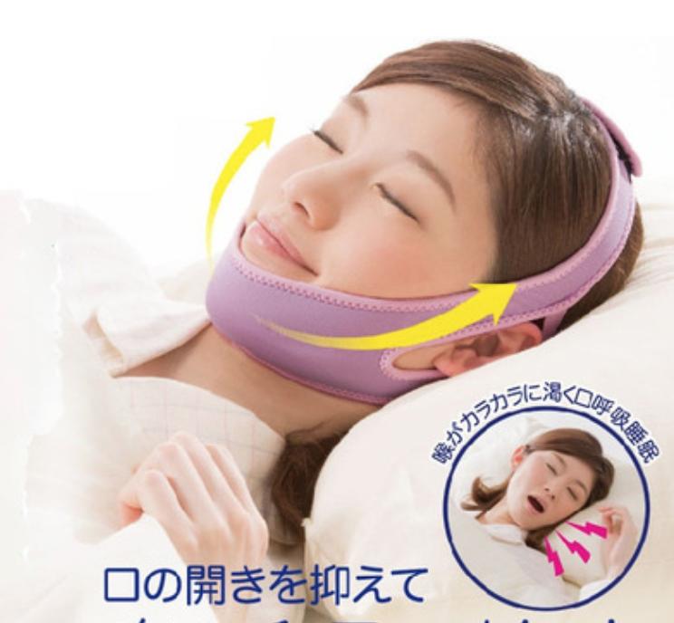 Новинка! Ночная маска повязка для подтяжки и коррекции овала лица с 3D лифтинг эффектом