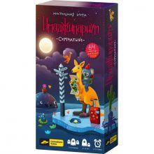 Настольная игра Cosmodrome Games Имаджинариум Сумчатый