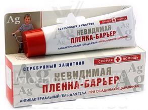 Серебряный Защитник а/бактер. с серебром невидимая пленка-барьер 35мл