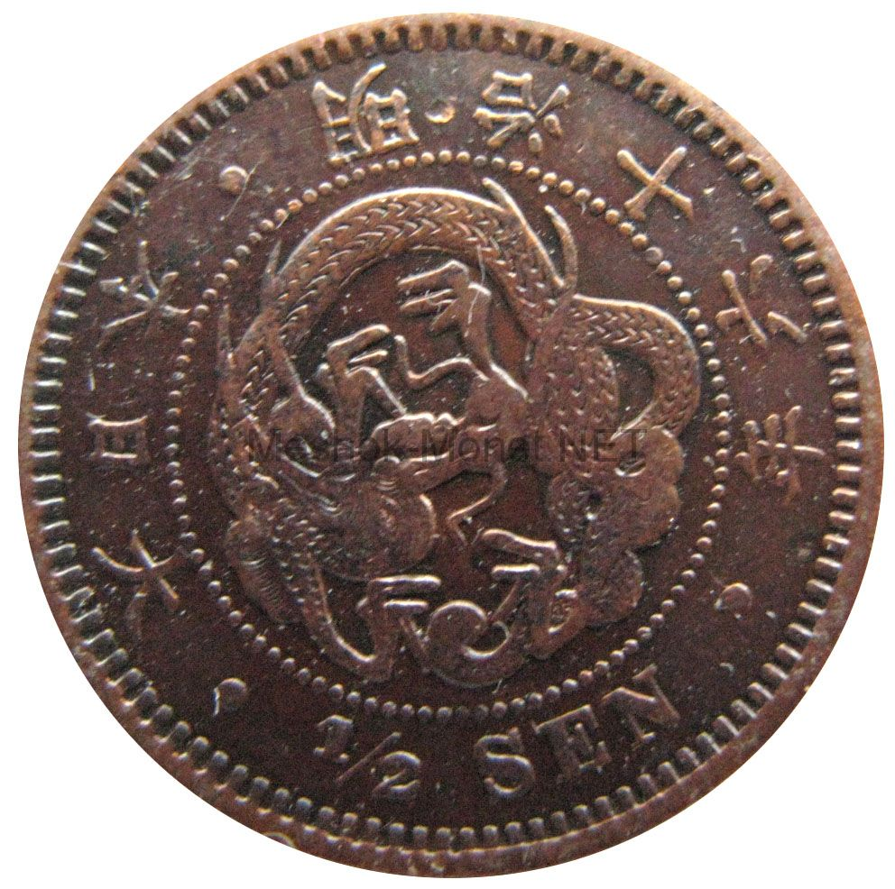 Япония 1/2 сен 1883 г.