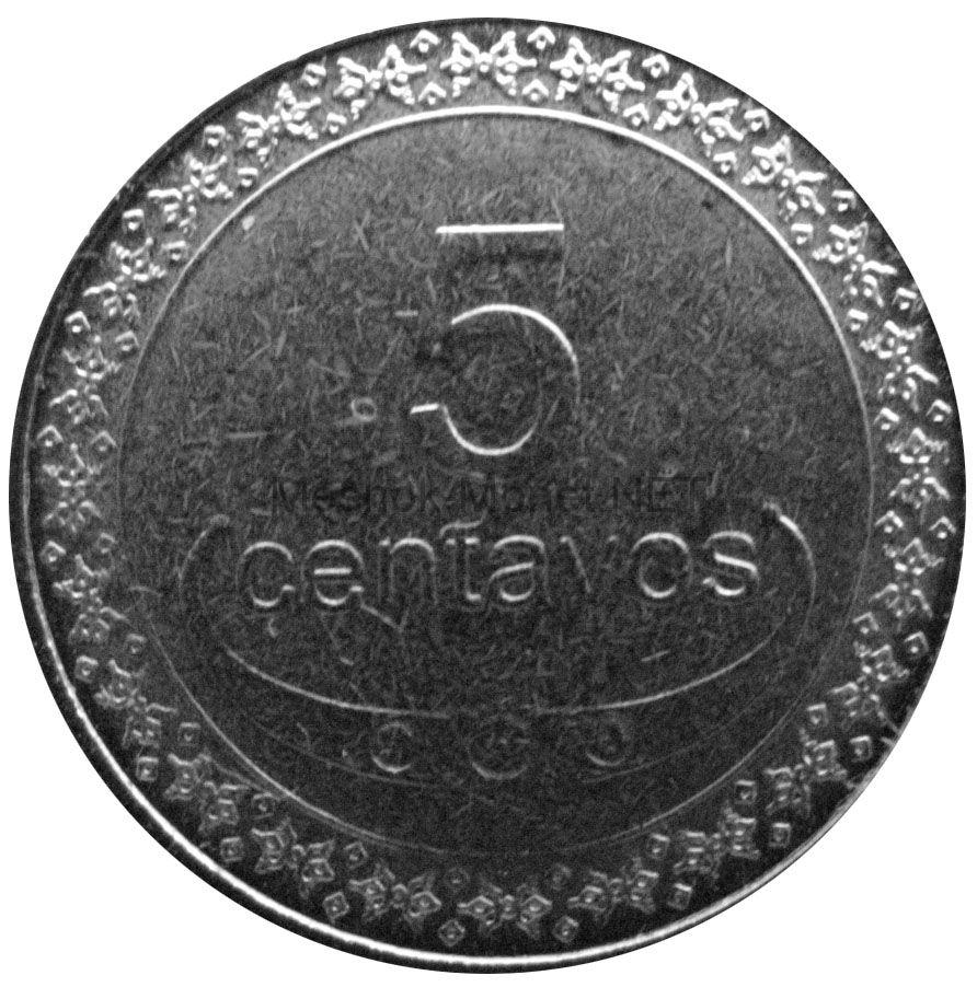 Тимор 5 сентаво 2006 г.