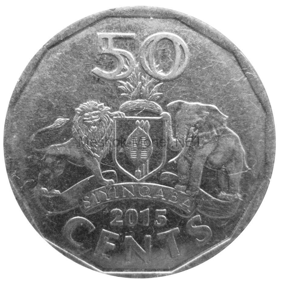 Свазиленд 50 центов 2015 г.