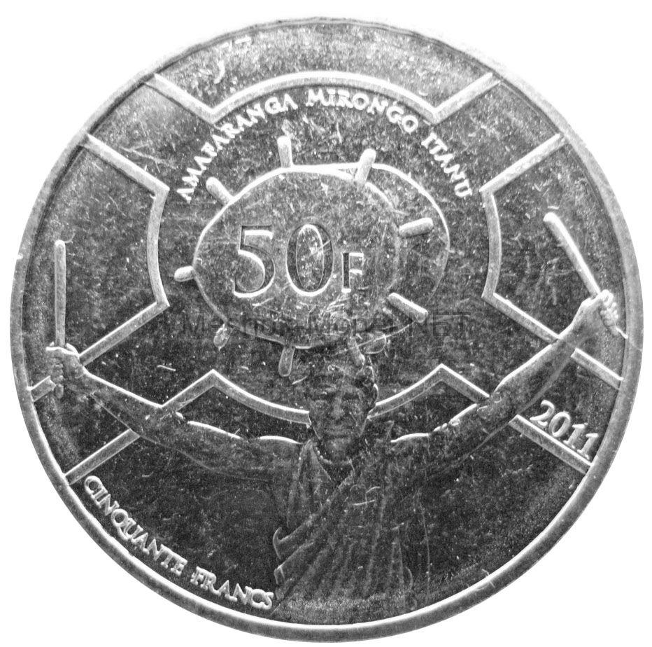 Бурунди 50 франков 2011 г.