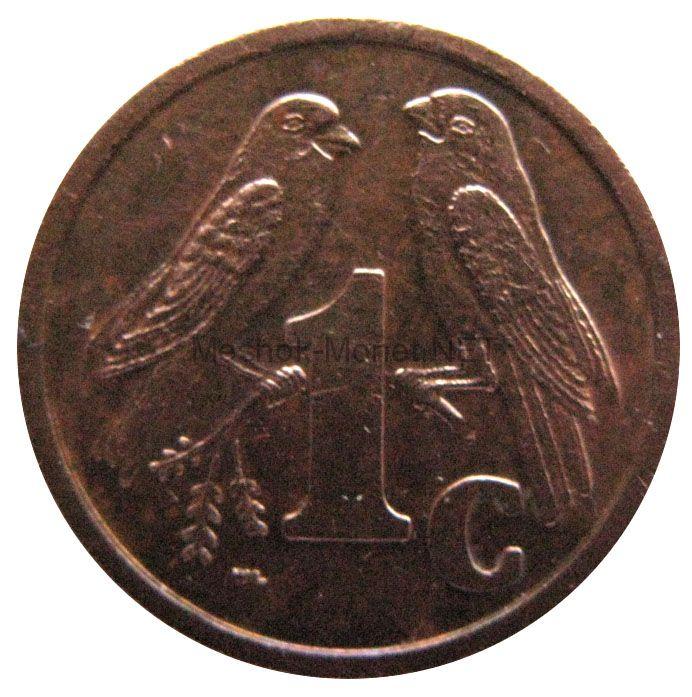 ЮАР 1 цент 1996 г.
