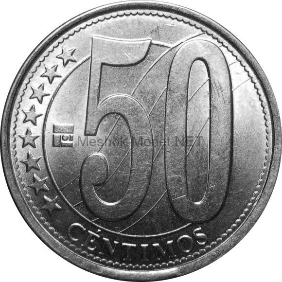 Венесуэла 50 сентимо 2012 г.