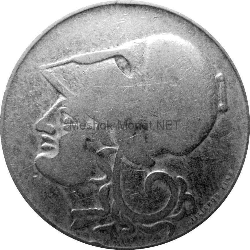 Греция 2 драхмы 1926 г.
