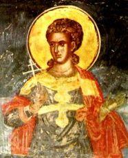 Аифал Персидский (рукописная икона)
