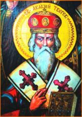 Акакий Тверской (рукописная икона)