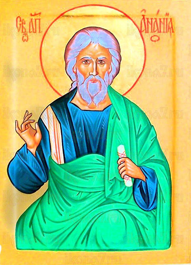 Анания Дамасский (рукописная икона)