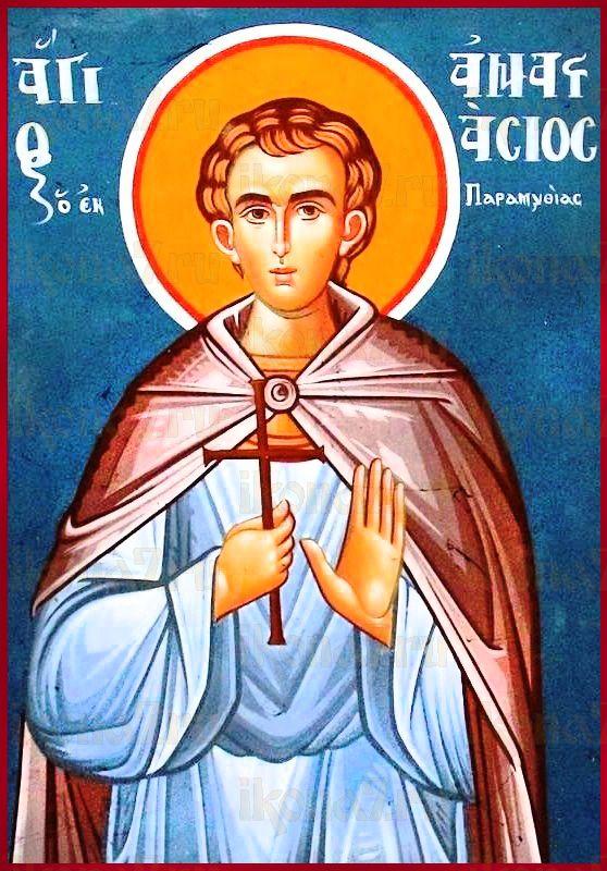 Анастасий  Парамифийский  (рукописная икона)