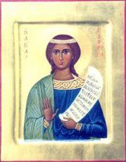 Икона Глафира Амасийская