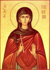 Икона Гликерия Ираклийская