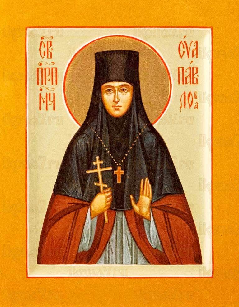 Икона Ева Павлова
