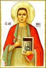 Икона Анна Зерцалова
