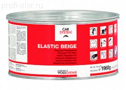 """Carsystem Car System """"Elastic"""" Полиэфирная эластичная доводочная шпатлевка, 1кг."""