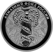 3 рубля 2017 г. Портбукет