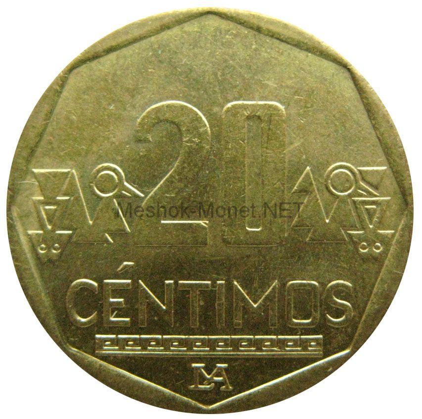 Перу 20 сентимо 2011 г.