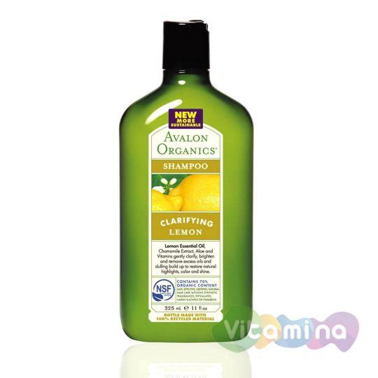 Avalon Organics Шампунь лимонный для здорового блеска волос, 325 мл